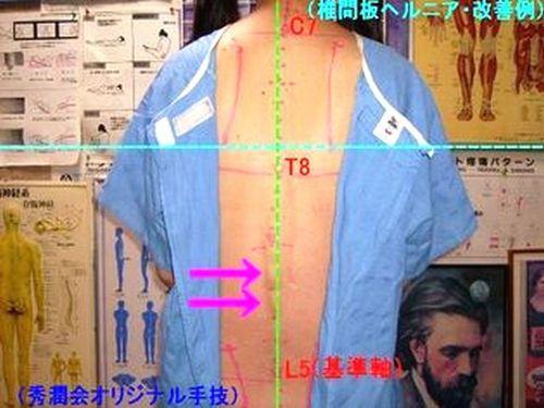 shin03-b.jpg